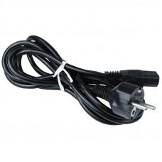 220V EURO 1,2m napajalni kabel