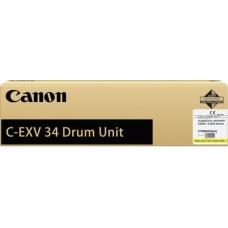 Canon C-EXV34 Y boben